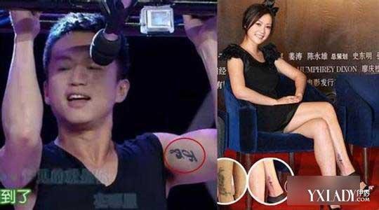 【图】郝蕾邓超分手后情侣纹身仍在