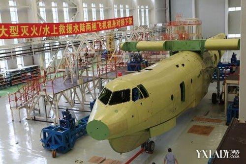 【图】世界最大两栖飞机在珠海总装
