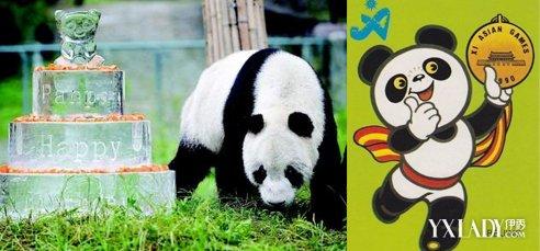 壁纸 大熊猫 动漫 动物 卡通 漫画 头像 492_229