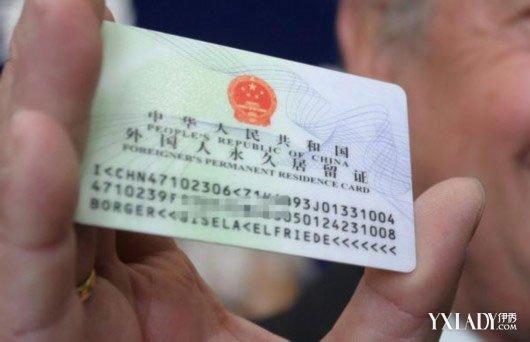 """中国拟建移民局吸引国际人才 """"史上最难拿的绿卡""""或改变"""