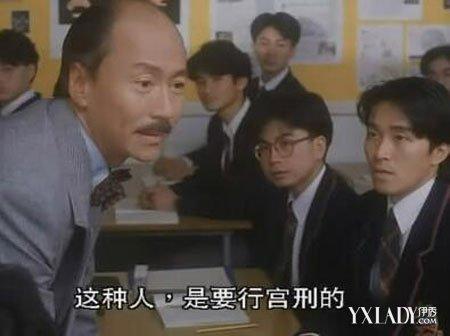 伊讹j���9�-9cl9c��f�K����_【图】自称黑老大讹学生 作案6起才获300元_伊秀 .