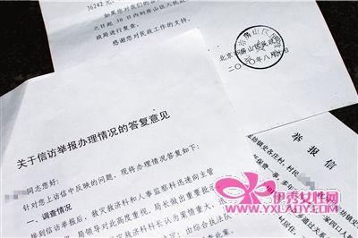 村干部骗取低保两年半获利3.6万_社会情感_情