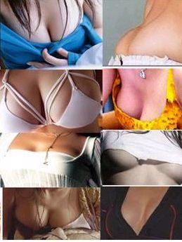 曝光:90后女孩出租胸部 标价2000元【图】