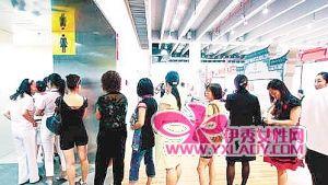 广州 如厕/广州一家商场女厕前排起的长队
