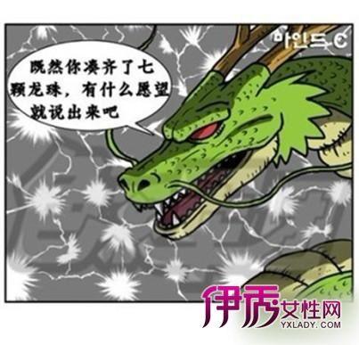 内涵强势漫画回归第七弹(11)_社太子_情感-情感漫画男男图片