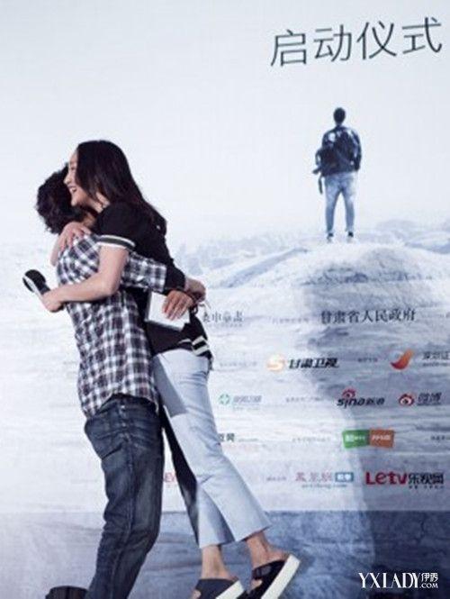 【图】陈坤周迅结婚 两行走老友再聚清华(2)_社