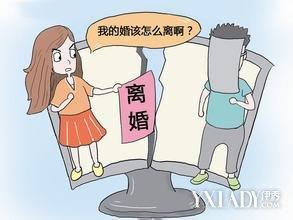离婚需要带什么证件  离婚途径及手续程序介绍,离婚协议书