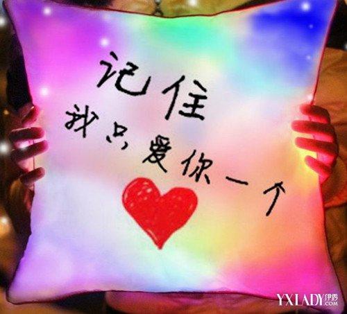 给男朋友生日祝福语大全 简单一句让他感受爱意图片