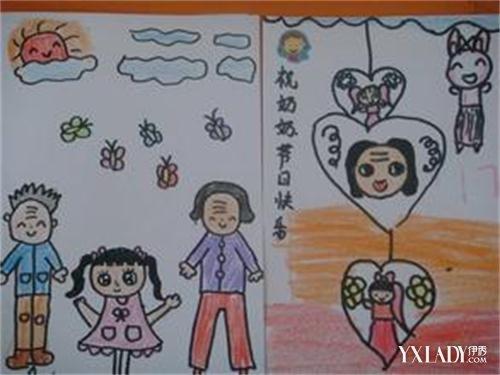 幼儿园重阳节贺卡深情重阳 展现了浓浓的敬老情谊