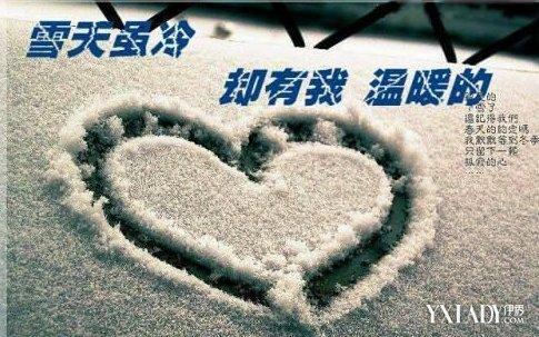 【图】天冷了关心的图片暖心表情天冷心不冷滴笑句子包偷偷图片
