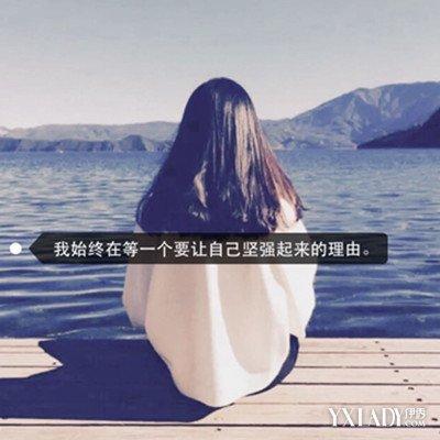 【图】伤感句子照片图片头像唯美伤感女生大自拍高中女生文字图片