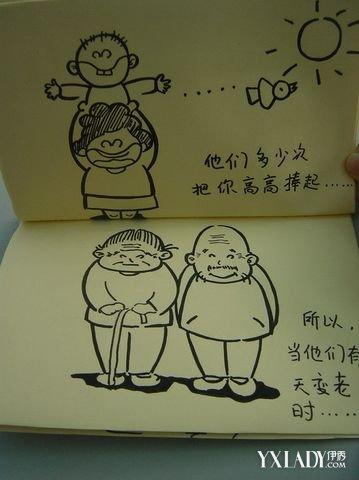 【图】感恩父母贺卡图片