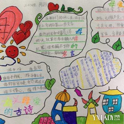 【图】孝敬父母的手抄报图片欣赏 介绍孝敬父母的例子