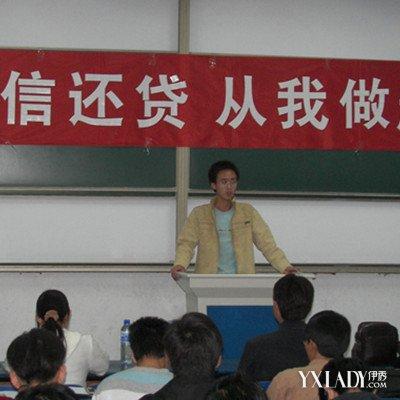 【图】大学生诚信图片大全 大学生诚信守则介绍