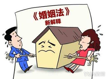 5.男方在婚前買的房,在婚后他擅自把房子賣掉,他的妻子如果想追回房子,法院不予以支持。 6.婚后夫妻以共同財產參與為一方父母購買房子的情況時,離婚時該房子屬于一方的個人財產,不參與財產的分割。也就是說,女性與丈夫一起努力為婆婆買房,離婚時這房子是你丈夫的,跟你沒有半毛錢關系。 新婚姻法告訴所有的女人,要獨立,不要想著去做個居家的小女人,如果有一天你的丈夫有了小三,那么你也只是掃地出門的結果。所以,小編告誡所有的女性朋友們: 1.
