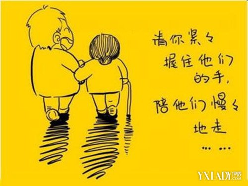 【图】孝敬父母的名言警句