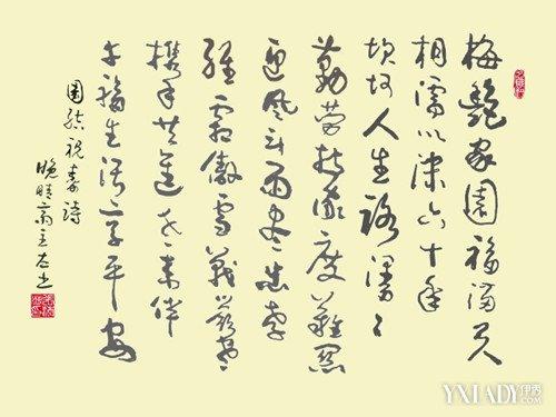 友谊的诗句有哪些 学会用语言传递炽热的情谊
