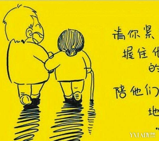 孝顺父母的句子