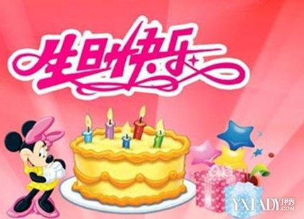 【图】送给亲人生日祝福语大全 最美好的祝福