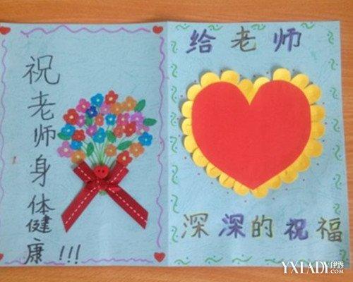 给老师的春节贺卡祝福语