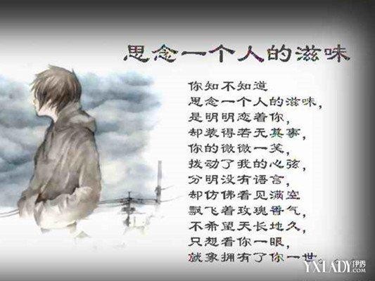 5278,春天里与你相逢(原创) - 春风化雨 - 诗人-春风化雨的博客