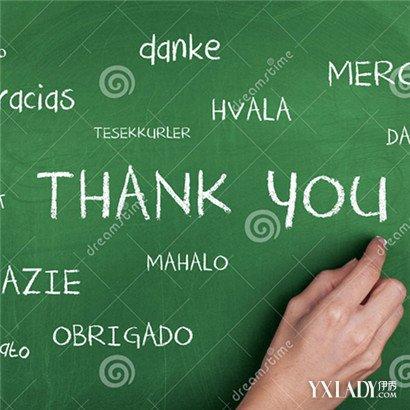 【图】表示感谢的词语有哪些呢 15句话语感人