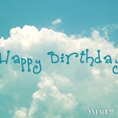 写给朋友的生日祝福推荐 30句话帮你表达最暖心的祝福
