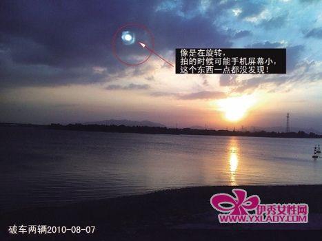 ufo视频 ufo入侵地球震撼画面 中国出动歼10击落ufo UFO