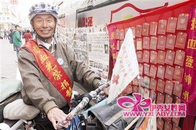 中国器官捐献管理中心