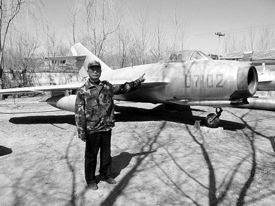 【图】飞机维修_飞机维修专业