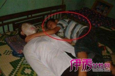 奇闻:痴情男抱妻尸体睡7年