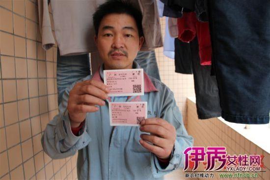 务工者两个春节不回家发现妻子已改嫁