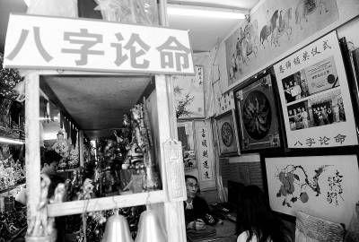 【图】特色_美容院特色项目_特色小吃加盟店