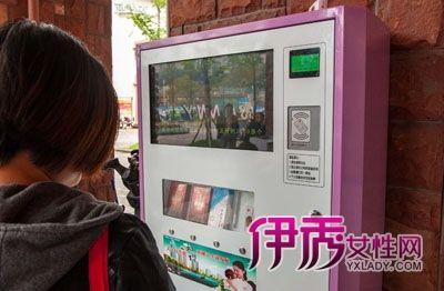 和谐社会大学城免费安全套发放机