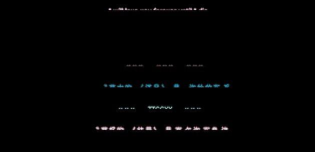 空间留言_空间留言发光字字体图片