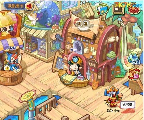在线绿色社区,社区以魔法王国为主题,小朋友可以在里面体验趣味小游戏