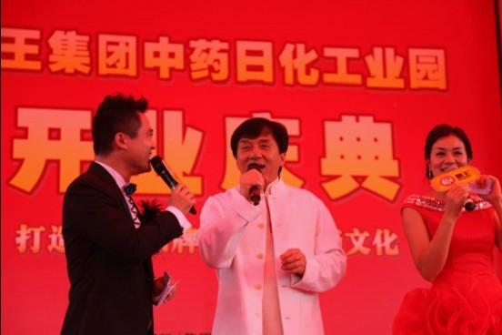 成龙中国旗下艺人_成龙中国公司_成龙中国_e