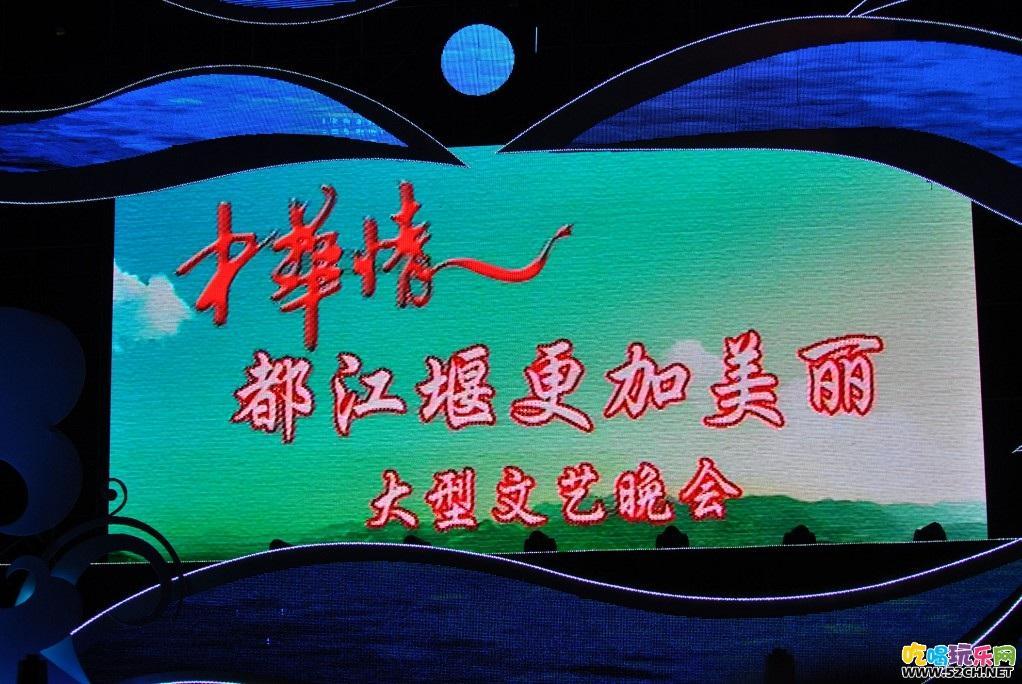 都江堰天预报_都江堰天气预报_都江堰天气预报一周_钟爱阁