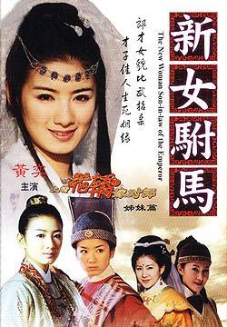 日韩电影女大片3 级片_免费电影女大片一级_欧
