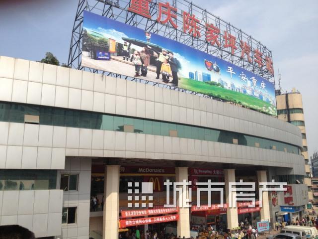 重庆陈家坪汽车站网上订票_陈家坪长途汽车站