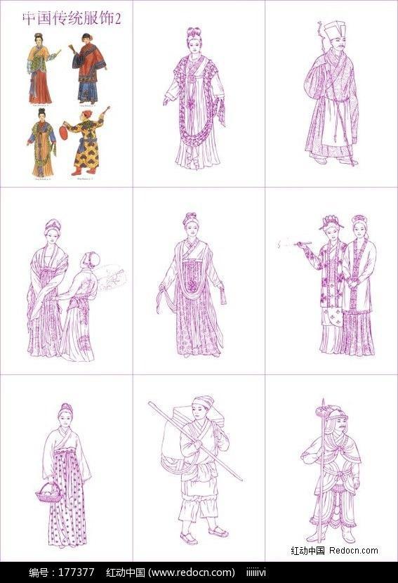 古代婚礼服饰描写_古代服装图片_古代服装设计效果图