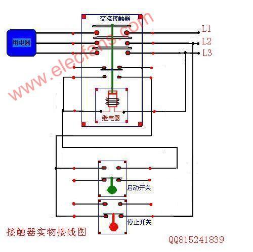交流电_交流接触器_交流接触器接线图