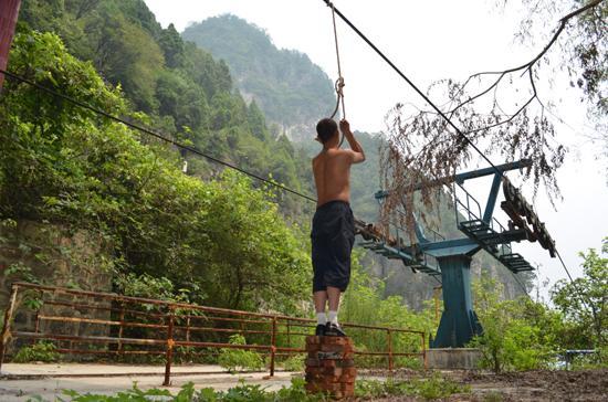 陵川夺火乡路工口,在由河南省修武县云台山风景区修建的观光缆车旁,当