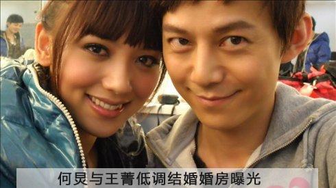 何炅的老婆结婚照 何炅的老婆与儿子照片 何炅的老婆王菁照片 何炅的