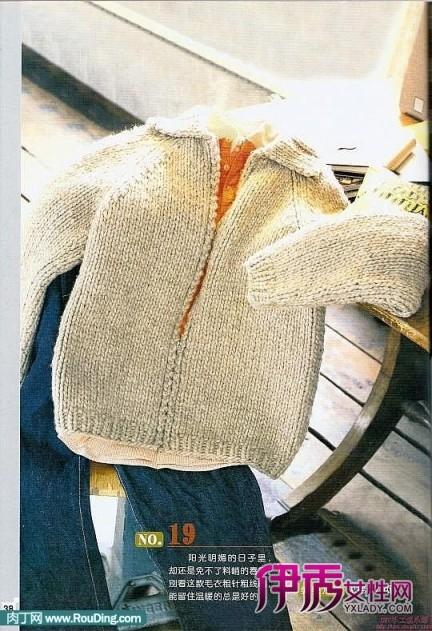 花样 毛衣编织 男士毛衣编织花样5000 男式毛衣