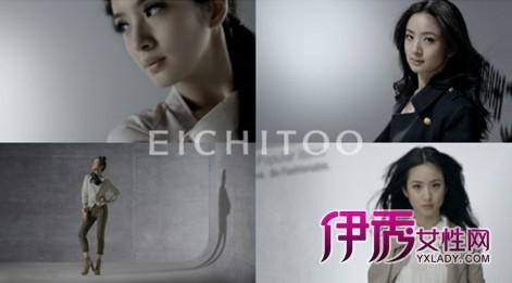 林依晨金范(��)2012 EICHITOO时尚大片花絮大曝光