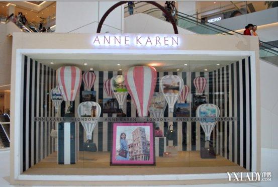 ANNE KAREN开启艺术之旅,引领英伦时尚生活