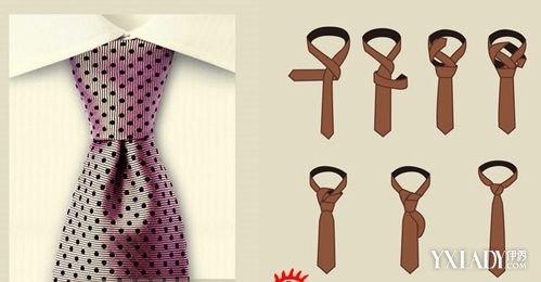 怎么打领结图解_【图】领带怎么打才好看?4款基本的打领带方式_单品搭配_服饰 ...