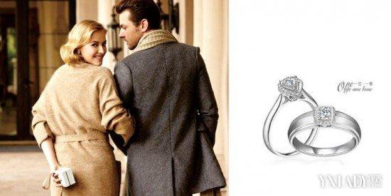 钻石世家业内首推 买钻戒送求婚套餐