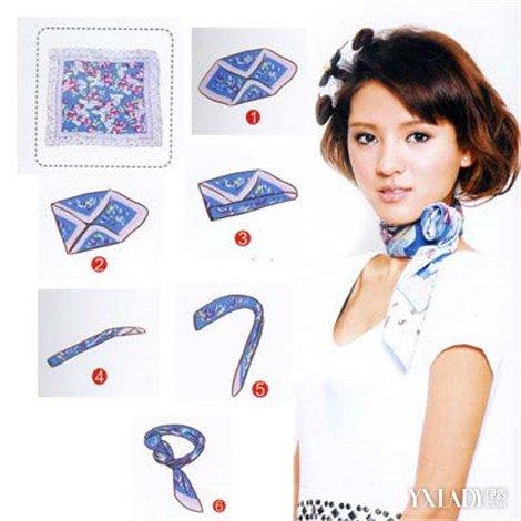 小方丝巾的系法_【图】13种小方巾的系法图解 提升你的时尚指数_伊秀服饰网 yxlady.com